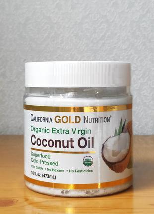 Органическое кокосовое масло, 473 мл, California Gold
