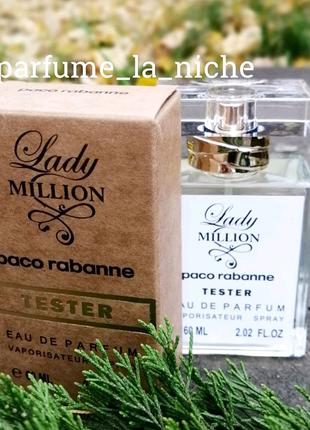 Продам Lady Million Paco Rabanne 60 ml