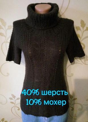 Mango 40% шерсть 10% мохер . безрукавка свитер с коротким рука...