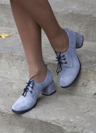 Элегантные велюровые женские туфли на каблуке 5 см