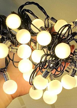 Светодиодная гирлянда матовый шарик, цвет теплый белый к. 1363-07