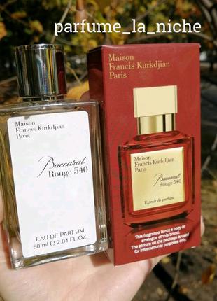 Продам тестер Maison Francis Kurkdjian Baccarat Rouge 540