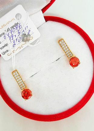Серьги позолота, сережки позолоченные с красным цирконием