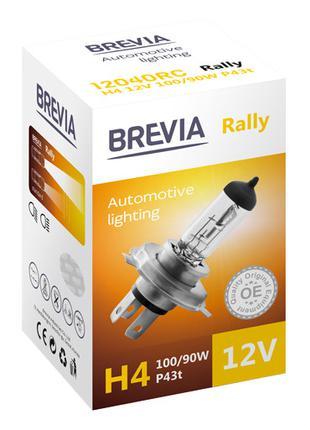 Галогеновая лампа Brevia H4 Rally 12v 100/90w  2шт