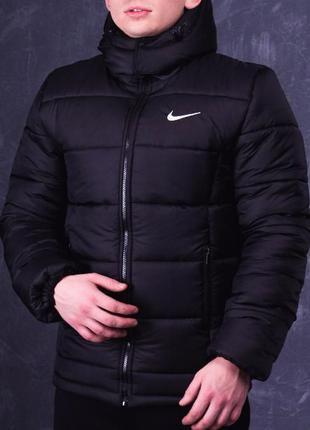 РАСПРОДАЖА! Куртка мужская зимняя Nike пуховик (чоловіча зимов...