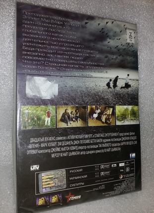 явление фільм DVD диск запечатаний