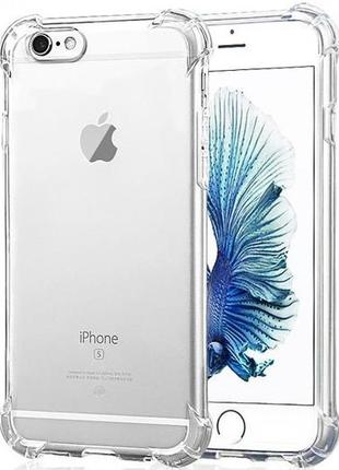 Противоударный прозрачный чехол iPhone 6