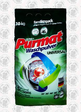 Стиральный порошок Purmat Universal 10 кг