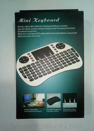 Беспроводная Touchpad клавиатура Rii mini i8 RT-MWK08