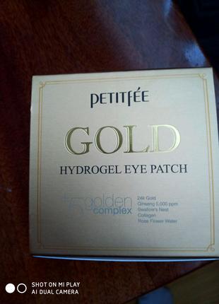 Гідрогелеві патчі для очей з золотом і равликом PETITFEE