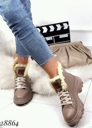 Ботинки зимние UGG кожа 36-40