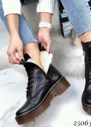 Кожаные ботинки Dr. Martens зима 36-40