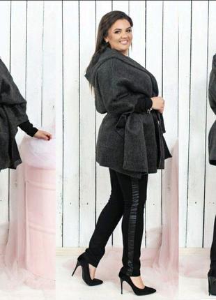 Женское пальто - пончо
