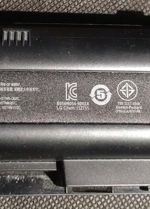 Батарея HSTNN-LB0Y HSTNN-LB0W HSTNN-LB0X HSTNN-LB10 для ноутбука