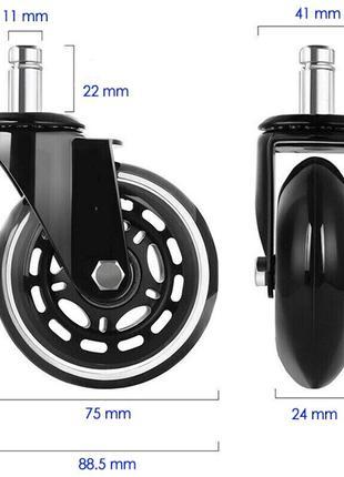 Ролики Сменные Колеса Для Стула диаметр 3 дюйма