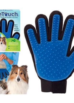 Перчатка для вычесывания шерсти домашних животных true touch glov