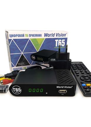 Сертифицированный Т2 Тюнер,WORLD VISION T65,Т65DVB-T2,Акция!