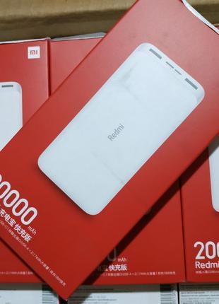 Xiaomi Redmi Power Bank 20000mAh White (PB200LZM, VXN4265) ори...