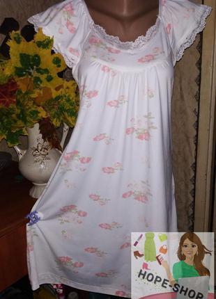 Домашнее платье , ночная рубашка ,сорочка 40/48