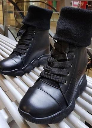 35-41 натуральные кожаные ботинки сникерсы