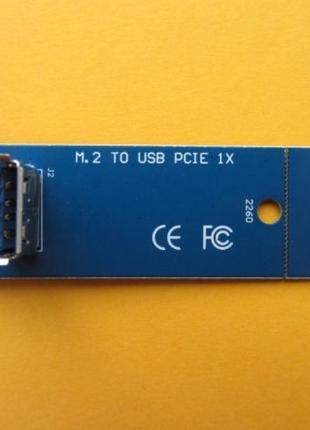 Проверенные M2 переходники для райзера с PCI-E на USB3.0 Гарантия
