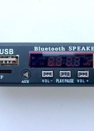 Цифровой Bluetooth модуль MP3, USB microSD FM AUX, стерео аудио