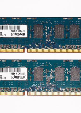 Kingston 8Gb (2x 4Gb) DDR3 1333MHz PC3-10600E ECC Unbuffered