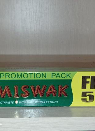 Большая  зубная паста «Miswak», Египет.Бесплатная доставка по ...