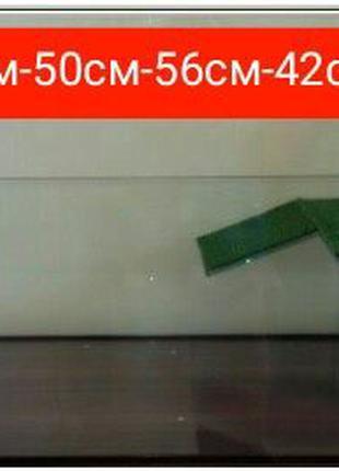 Акватеррариум(террариум, аквариум) для черепахи на 280л.Достав...