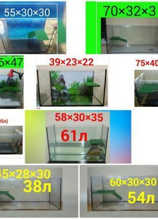 Лучший аквариум, террариум, островок для черепахи. Доставка по...