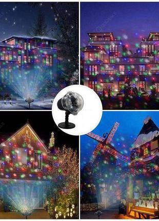 Лазерный проектор уличный новогодний лазер 809