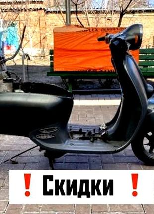 -> Ремонт Мотоциклов, 🛵 , скутеров, мопедов Черкасы