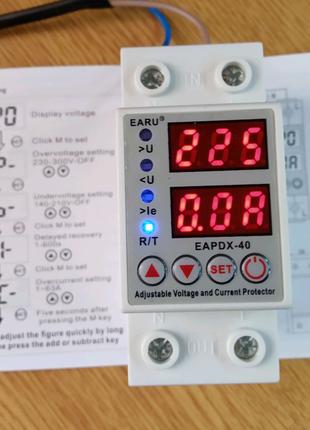 Реле защиты реле напряжения 10 - 63Ампера