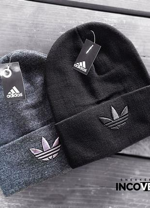 Мужские зимние шапки Adidas.