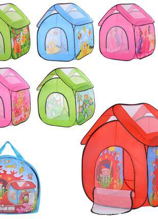 Детская игровая палатка Bambi M 3756 Домик, в сумке