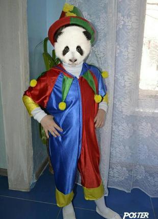 Карнавальный костюм клоуна на мальчика