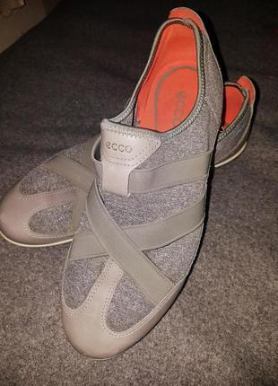 Эко обувь.