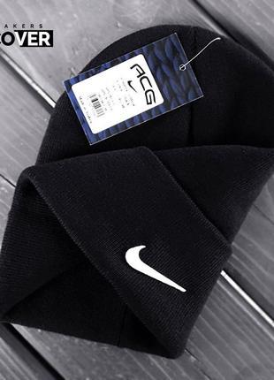 Мужские зимние шапки Nike.