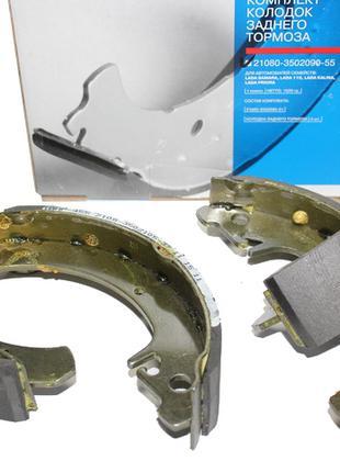 Колодка тормозные  ВАЗ 1118 задние (комплект  4шт.) (пр-во ВИС)