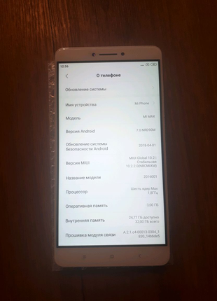 Смартфон Xiaomi Mi Max + Samsung J120F