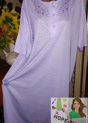 Домашнее мягенькое платье в горошек ,ночная рубашка,сорочка   ...