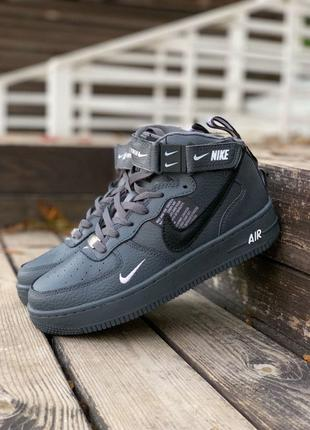 Кроссовки Nike Air Force High Grey