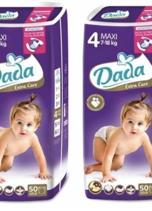 Фиолетовые упаковки Дада Dada extra care premium 4