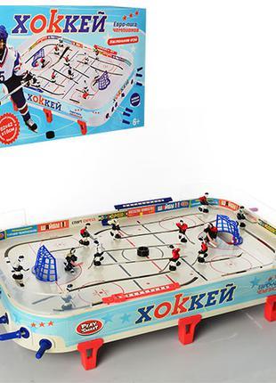Детский Хоккей настольный 0711  на штангах