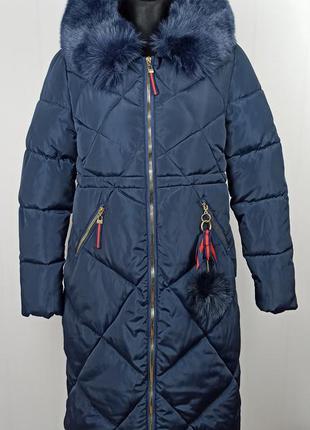 Красиве і тепле зимове пальто пуховик 💖💖💖 розпродаж 💖💖💖