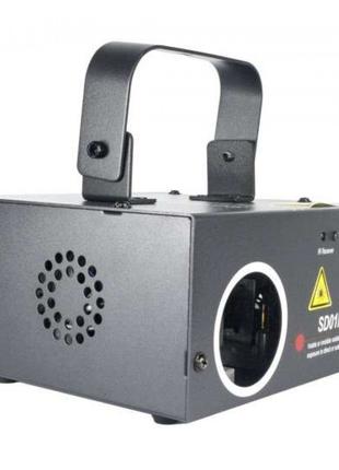 Программируемый лазер Laser Stage Big Dipper SD01RG Анимационный