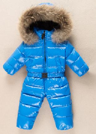 Детский зимний комбинезон (до -20С)