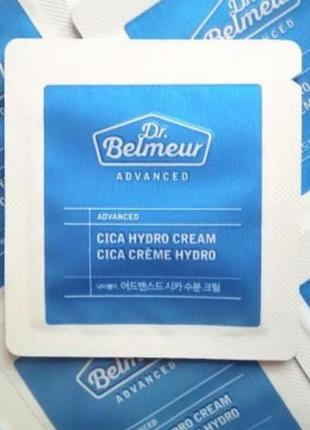 Крем THE FACE SHOP Dr.Belmeur Advanced Cica Hydro Cream, 1 мл