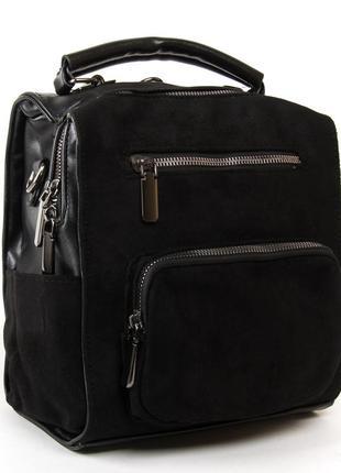 Женская сумка-рюкзак. можно носить как рюкзак или как сумку на...