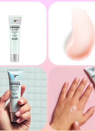 Your skin but better oil free makeup primer безмасляный прайме...